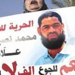 الاحتلال يُعيد اعتقال الأسير المحرر محمد علان