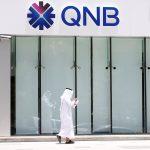 إلغاء عضوية وزير مالية قطري سابق في مجلس إدارة بنك قطر الوطني