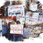 صحيفة إماراتية: «قطر» راعية للإرهاب ..الفوضى الليبية بالتمويل القطري