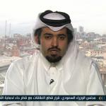 فيديو  المعارضة القطرية: على النظام الحاكم التوقف عن استفزاز الأشقاء العرب