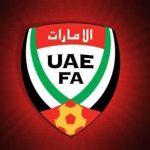 الدوري الإماراتي ينطلق في 16 سبتمبر وينتهي في أبريل 2018
