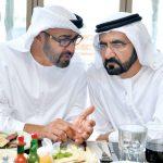 عام الاستعداد للخمسين.. الإمارات تطلق استراتيجية 2020