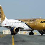 طيران الخليج تعلن تحويل مسار رحلاتها لتجنب المجال الجوي الإيراني