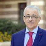 تسريب أجزاء من امتحان اللغة العربية للثانوية العامة يثير جدلًا في مصر