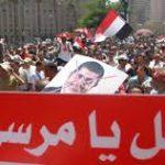 30 يونيو.. الثورة التي كشفت فشل «الإخوان» في حكم مصر