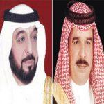 الخيارات محدودة أمام «قطر» ..و«إنقلاب أبيض» على مائدة الحوار