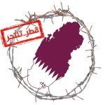 صحيفة إماراتية : قطر .. تنتحر !!