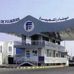 مصادر تجارية: ميناء الفجيرة يحظر رسو السفن التي ترفع علم قطر