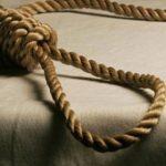 إيران تعلّق تنفيذ حكم الإعدام في 3 محتجين