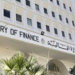 ارتفاع صافي الدين العام للأردن 2.7% في نهاية مايو