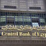 فيديو  الحماقي: سعر الفائدة سيبدأ في التراجع بداية 2018