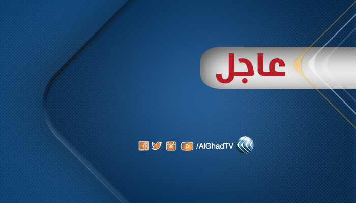وزارة الصحة الفلسطينية: استشهاد فتى برصاص الاحتلال شمال قطاع غزة   قناة الغد