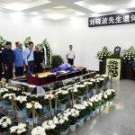 وفاة أكبر معارض صيني وإحراق جثمانه