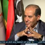 فيديو| جبريليحذر من خطورة جريمة الهجرة غير الشرعية على ليبيا