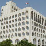 الخارجية العراقية: لا نقيم علاقات مع إٍسرائيل.. وملتزمون بالمقاطعة