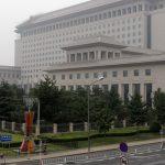 وزارة الدفاع الصينية: أمريكا تقوض الاستقرار الاستراتيجي العالمي