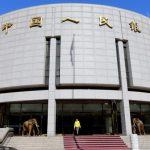 بنك الصين يوقع اتفاق تمويل مع منطقة صناعية بالإمارات