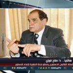 فيديو| أستاذ قانون: إجراء تعديلات على الدستور المصري لا يعد تشكيكًا فيه