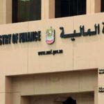 الإمارات تمنح المستثمرين نسبة تملك كاملة في الشركات وتأشيرات لعشر سنوات