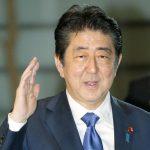 رئيس الوزراء الياباني يحل البرلمان ويدعو لانتخابات مبكرة