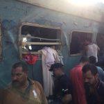 مصر تحيل 6 أشخاص للمحاكمة في حادث تصادم قطارين أدى لمقتل 44 شخصا