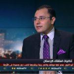 فيديو  باحث مصري: القاهرة قد تلعب دور الوسيط لاحتواء الأزمة بين بغداد وكردستان