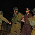 الاحتلال يعتقل 16 مواطنا من الضفة الغربية