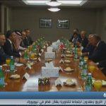 فيديو| وزراء خارجية الدول الأربع يعقدون اجتماعا تشاوريا بشأن قطر في نيويورك