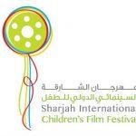 موعد جديد للسعادة بالإمارات مع مهرجان الشارقة السينمائي الدولي للطفل