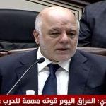 العبادي: الاعتداء على أي كردي هو اعتداء على كل العراقيين