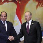 قمة مصرية - روسية بين السيسى وبوتين فى القاهرة