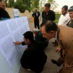 محكمة عراقية عليا تأمر بالقبض على رئيس وأعضاء مفوضية استفتاء كردستان