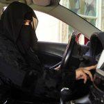 بدء تسليم رخص القيادة للمرأة السعودية
