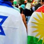 «فتنة كردستان».. أهداف ومطامع إسرائيلية