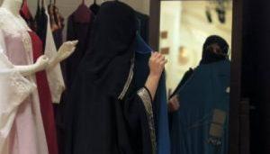 صحيفة سعودية: وزارة الداخلية تتبنى مشروعا لتجريم «التحرش الجنسي» بالمملكة   قناة الغد