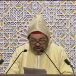 بث مباشر| كلمة العاهل المغربي الملك محمد السادس خلال استقباله بابا الفاتيكان