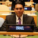 إسرائيل ترحب بانسحاب الولايات المتحدة من اليونسكو