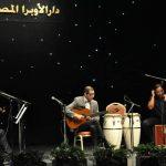 عازف الجيتار المصري وحيد ممدوح يشارك في يوم المرأة العمانية