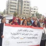 عشرات الفلسطينيين يتظاهرون وسط رام الله للمطالبة بإلغاء قانون أقره عباس