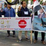 وقفة احتجاجية للجاليات العربية بالنمسا تنديدا بدعم قطر للإرهاب