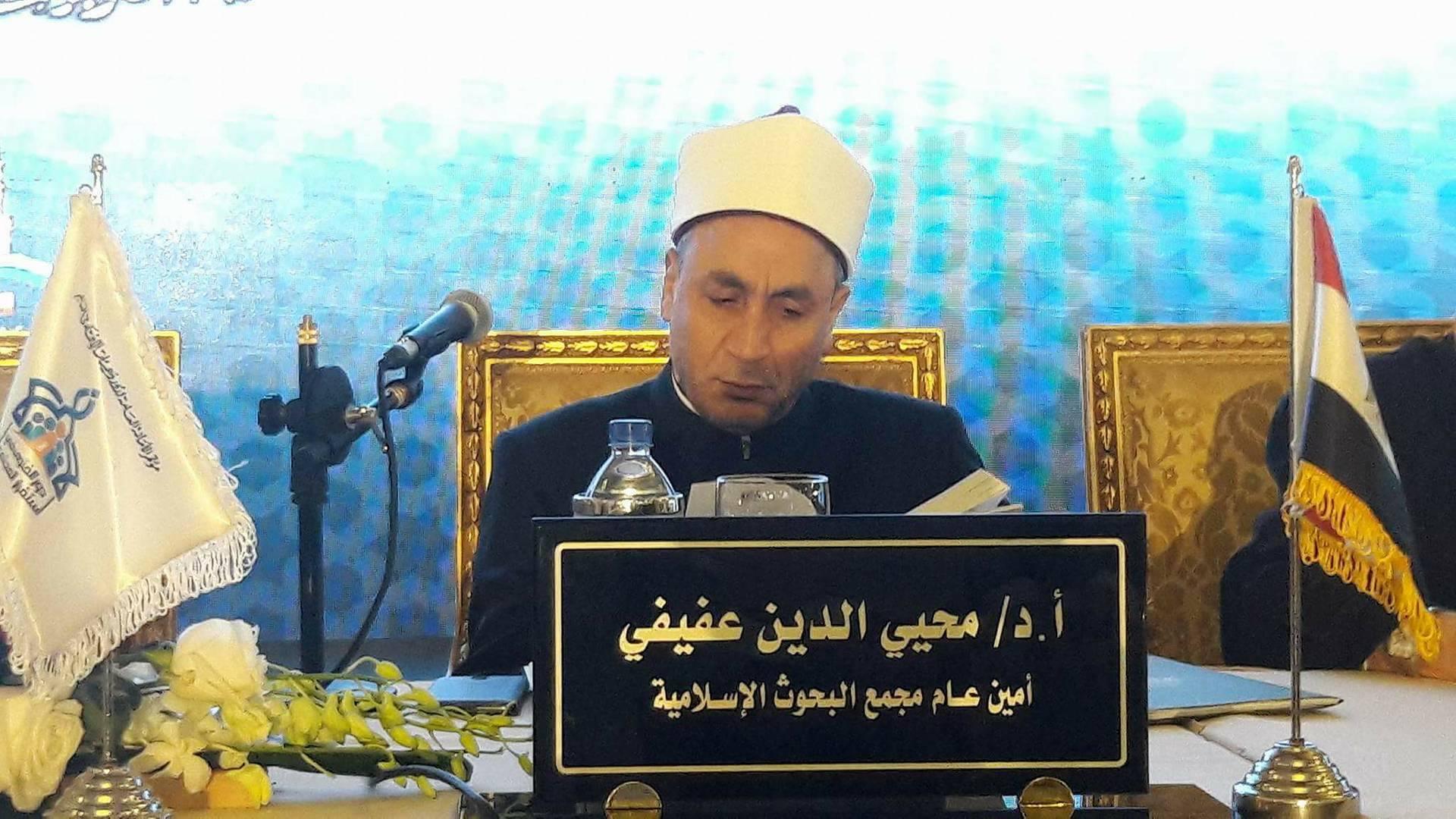 «البحوث الإسلامية» تدعم سيناء 2018 بحملة توعية للمواطنين عن دور الجيش المصرى   قناة الغد