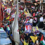 آلاف الفلسطينيين يشاركون في مظاهرة دعما لمصر ضد الإرهاب