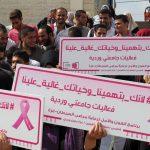 27 إصابة بسرطان الثدي سنويا لكل مئة ألف أنثى في فلسطين