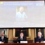 الأمريكي ريتشارد ثالر يفوز بجائزة نوبل في الاقتصاد