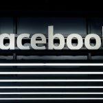 قرار فيسبوك الحد من الإعلانات لن يطرح مخاطر مالية فعلية