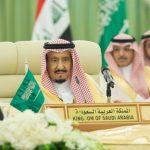 ردا على مزاعم صحيفة إسرائيلية..الرئاسة الفلسطينية: علاقتنا مع السعودية عميقة