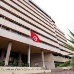 المركزي التونسي يبقى سعر الفائدة الرئيسي دون تغيير عند 5%