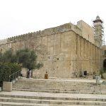 تكثيف أمني إسرائيلي تحسبًا لمواجهات عند الحرم الإبراهيمي