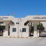 الأردن يعلن رفض وإدانة نشر الرسوم المسيئة للرسول