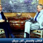 فيديو  المفكر الفرنسي آلان جريش: أخطاء الإخوان في مصر وصلت لدرجة «الغباء»